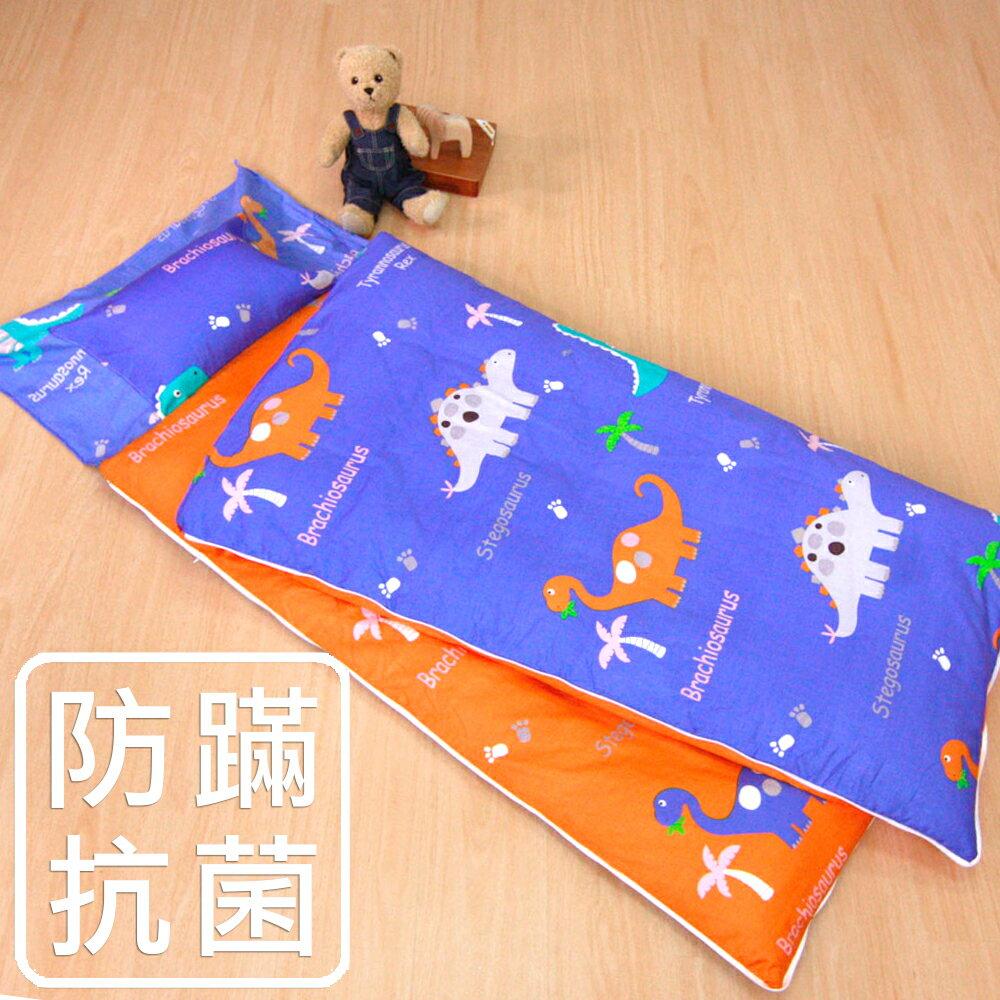 防蹣抗菌兒童睡袋