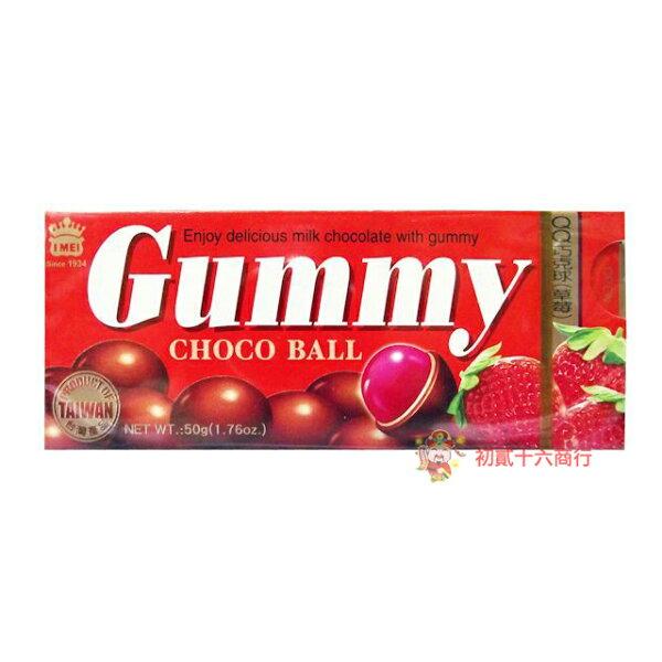 【0216零食會社】義美草莓QQ巧克力50g