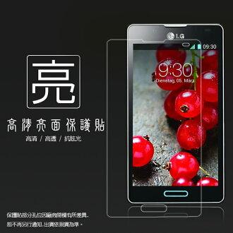 亮面螢幕保護貼 LG Optimus L4 II E440 保護貼