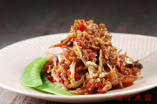 【菊之鱻】高鈣吻仔魚醬 (450g)