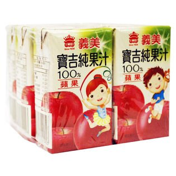 義美寶吉純果汁-蘋果125ml x 6入【合迷雅好物商城】