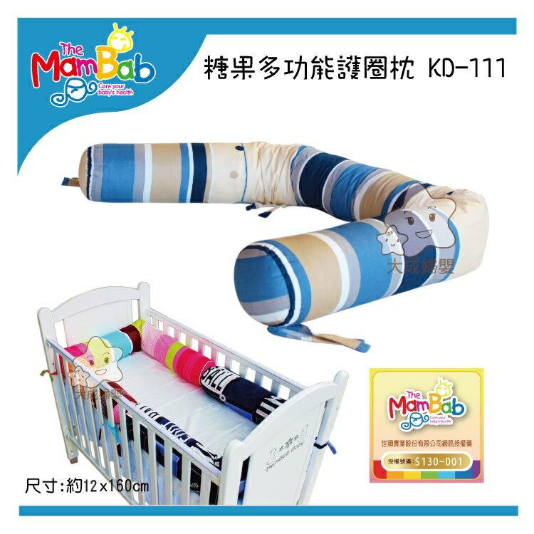 【大成婦嬰】夢貝比 MamBab 糖果多功能護圈KD111 (L:12*160cm) 床護圍  隨機出貨 1