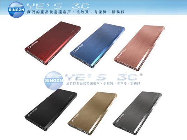 「YEs 3C」ONPRO 鴻普光電 MB-M12 12000mAh Fusion Power 行動電源 雙USB 安全充電智能保護 極致輕薄