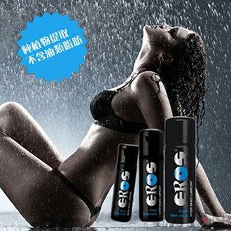 r20    德國Eros Aqua Sensations頂級自然柔順水性潤滑液 100ml【情趣用品.自慰器.自慰套.按摩棒.潤滑液.跳蛋】
