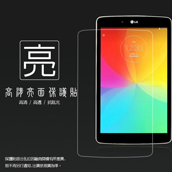 亮面螢幕保護貼 LG G Tablet 8.0 V480(WIFI版) / V490(4G版) 平板保護貼