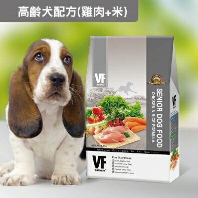 ★優逗★VF Balance 魏大夫天然食譜寵糧  高齡犬配方 (雞+米)  0.5KG/0.5公斤