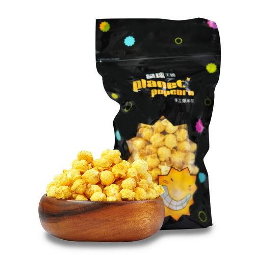 星球工坊 爆米花 - 焦糖布丁 120g 星球包 排隊美食爆米花 球型爆米花