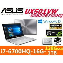 ASUS 華碩 UX501VW-0062A6700HQ 筆電 15.6/I7-6700HQ/16G/1TB/128G/GTX960M/WIN1