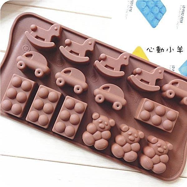 心動小羊^^耐高溫木馬、汽車、熊熊矽膠巧克力模、迷你手工皂蠟燭果凍布丁模製冰格