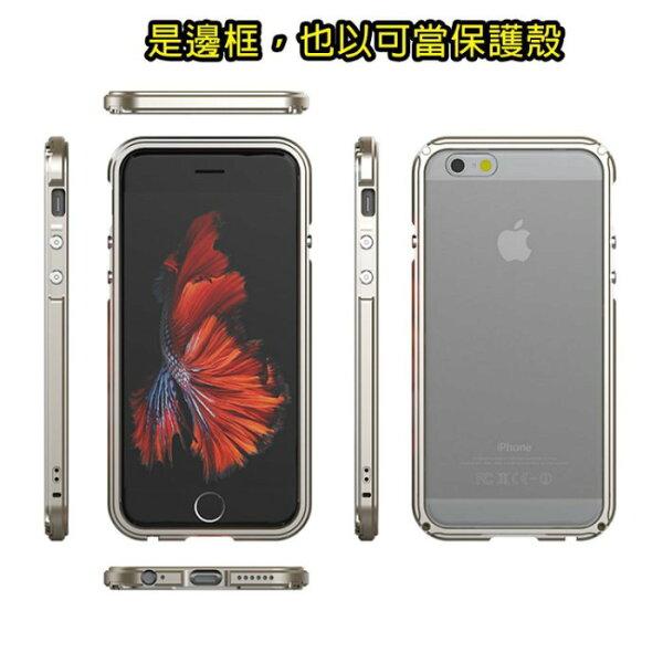GINMIC 傳奇系列金屬邊框+後背蓋保護殼/APPLE IPHONE 6/6S 4.7吋/背蓋/手機殼【馬尼行動通訊】