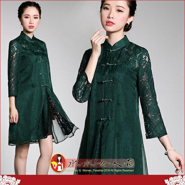 【水水女人國】~優雅中國風~幸福夏影~深綠意。復古歐根紗純色蕾絲改良時尚中袖寬擺旗袍式唐裝上衣.外套
