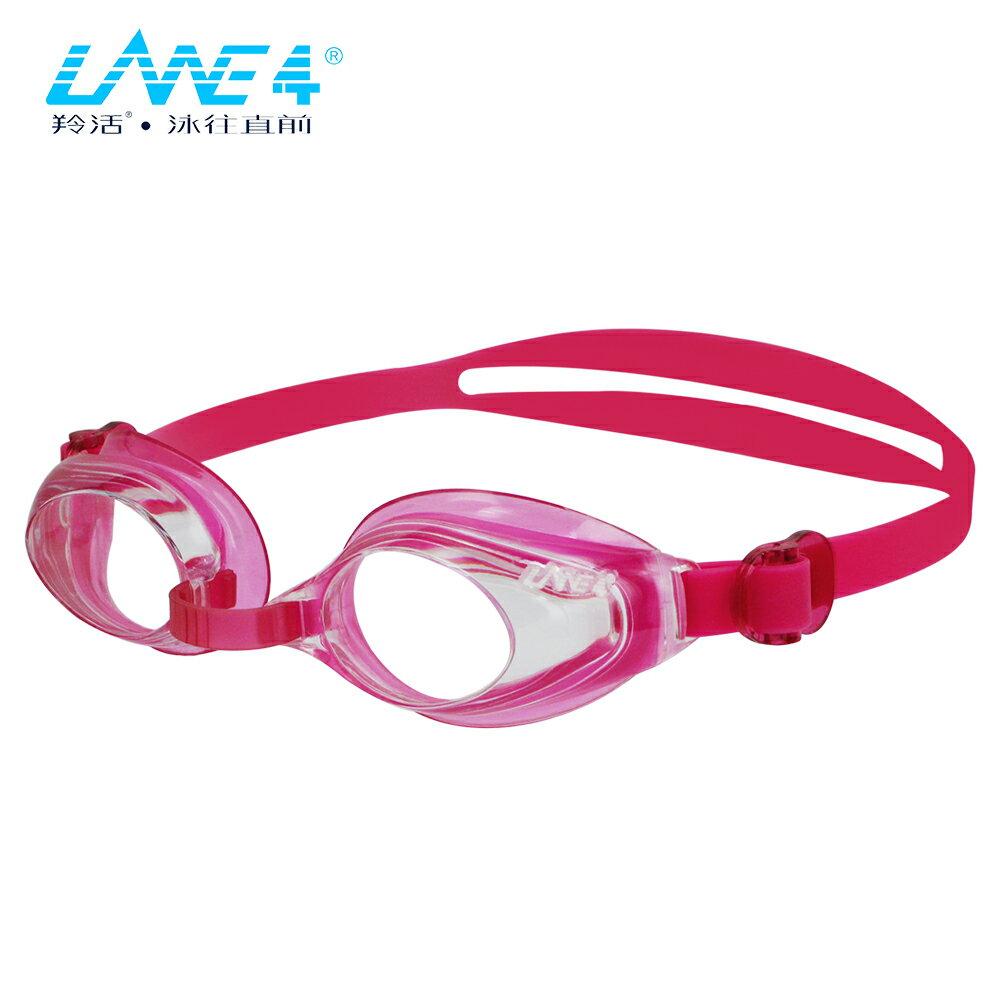 LANE4羚活兒童用防霧抗UV泳鏡 A706 1