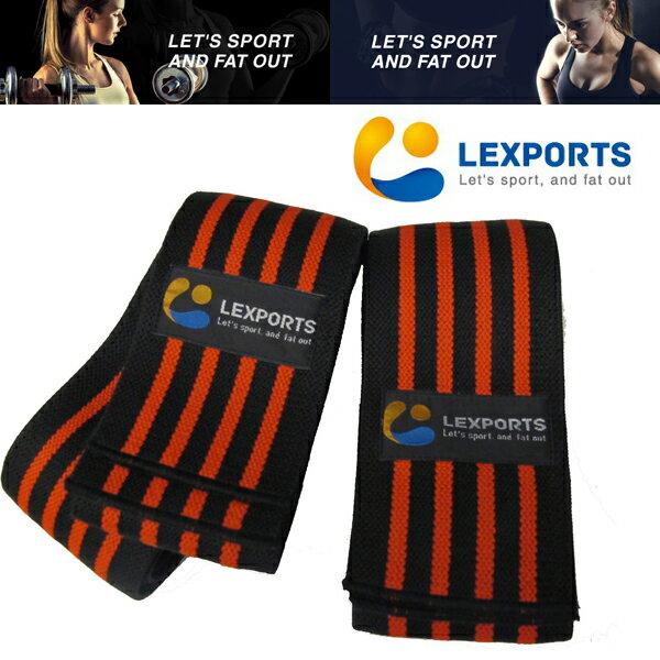 LEXPORTS 勵動風潮 / E-Power 膝部支撐帶 (重磅彈力型) / 健身輔助帶 / 防護膝部傷害