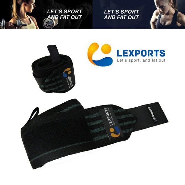 LEXPORTS 勵動風潮 / E-Power 腕部支撐帶 (重磅彈力型) 勁旅綠 L50cm / 健身輔助帶 / 防護腕部傷害