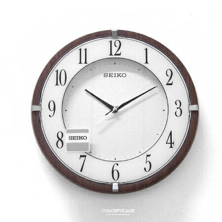 SEIKO精工掛鐘 生活美學 精緻仿木紋色澤x金屬鐵片裝飾 品味時鐘 柒彩年代【NG12】原廠公司貨 - 限時優惠好康折扣