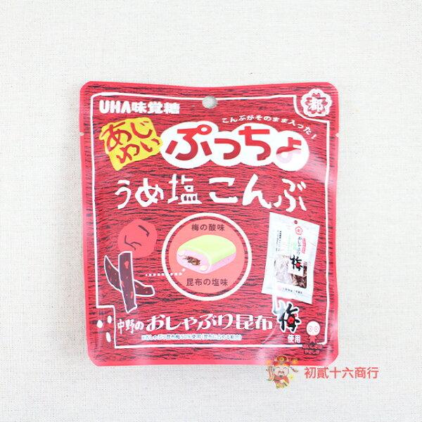 【0216零食會社】日本UHA味覺糖_梅鹽昆布軟糖62g