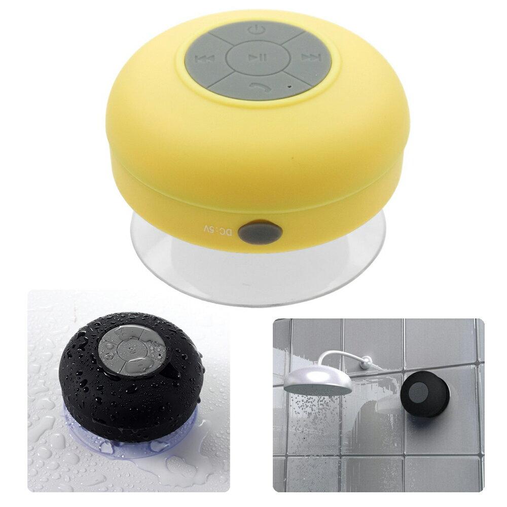 Altavoz Acuático Amarillo Waterproof con Ventosa, Bluetooth y Manos Libres 0