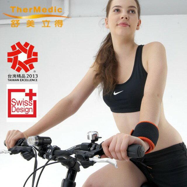 【舒美立得】多功能深層遠紅外線熱敷+冷敷腕部護具(PW130) 1