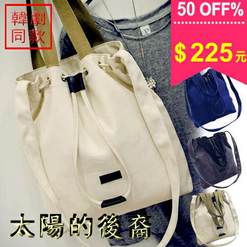 側背包-韓劇太陽的後裔同款包簡約氣質側背包 包飾衣院 P1616 現貨
