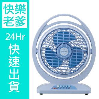 【華冠】MIT台灣製造10吋涼風箱扇/電風扇/涼風扇 AT-107