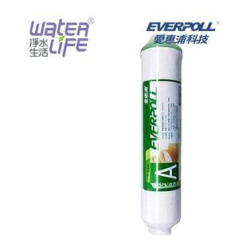 【淨水生活】《EVERPOLL 愛惠浦科技》後置活性碳濾心 EVB-T033A