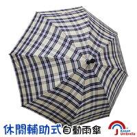 下雨天推薦雨靴/雨傘/雨衣推薦[皮爾卡登] 休閒輔助式自動雨傘-杏仁格