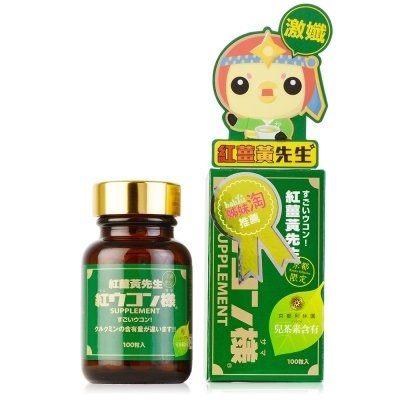 紅薑黃先生 京都限定版 30顆/瓶◆德瑞健康家◆