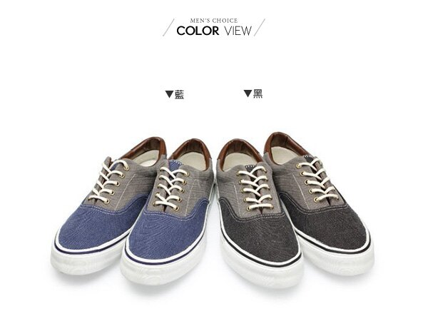 ☆BOY-2☆【NKP-TP81】韓復古刷色拼接帆布鞋 1