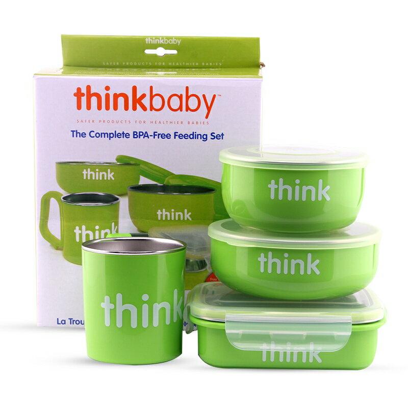 美國 ThinkBaby BPA Free 不鏽鋼兒童餐具組 蘋果綠 *夏日微風*