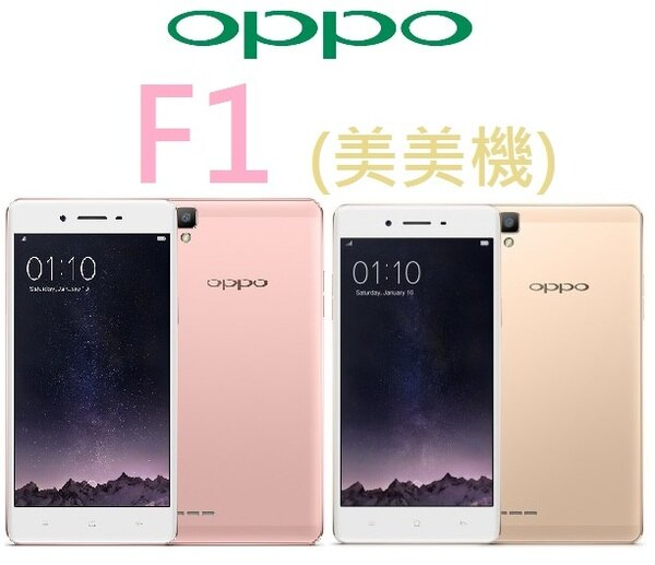 歐珀OPPO Find7 X9076 2K螢幕智慧型手機