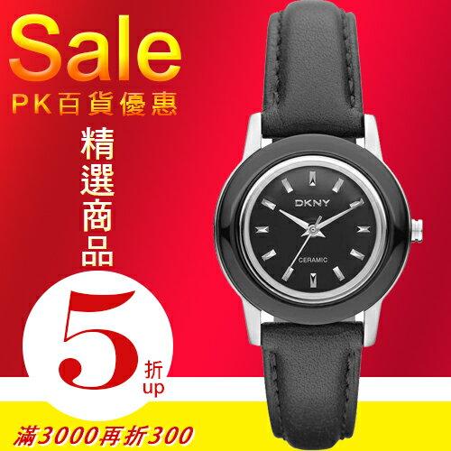 DKNY國際精品Ladies簡約陶瓷腕錶-黑/27mm/NY8639公司貨/禮物/聖誕節