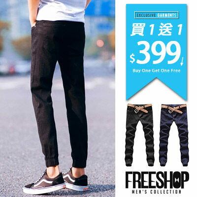 Free Shop【QTJN104】買一送一(皮帶) 日韓風格經典百搭修身窄版原色單寧縮口褲牛仔長褲‧二色