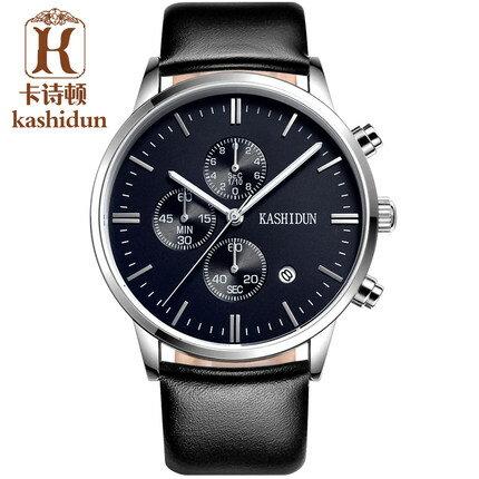 皮帶手錶卡詩頓商務男士手錶 石英表手錶腕表