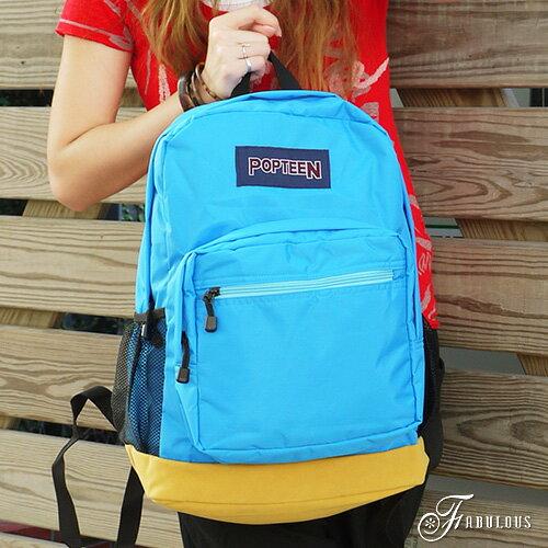 寶貝窩 Alluring【HX4008】簡單生活街頭風素面百搭空氣感多口袋大容量後背包