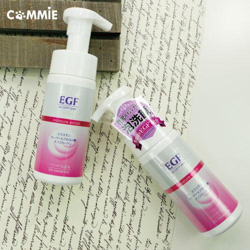 寶貝窩 日本EGF RE-CEPT SKIN 濃密潤澤緊緻泡沫洗顏慕斯 (敏感肌適用)【EF55329】