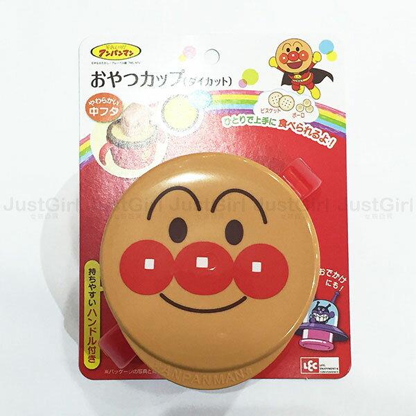 麵包超人 Anpanman 雙耳 零食杯 杯子 250ml 餐具 正版日本製造進口 * JustGirl *