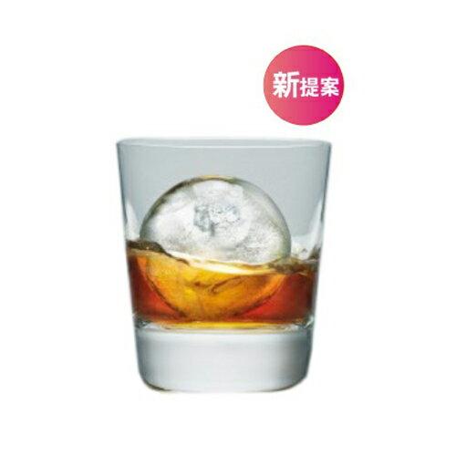 晶漾製冰球(橘色) Ice Cuber(Orange) 1