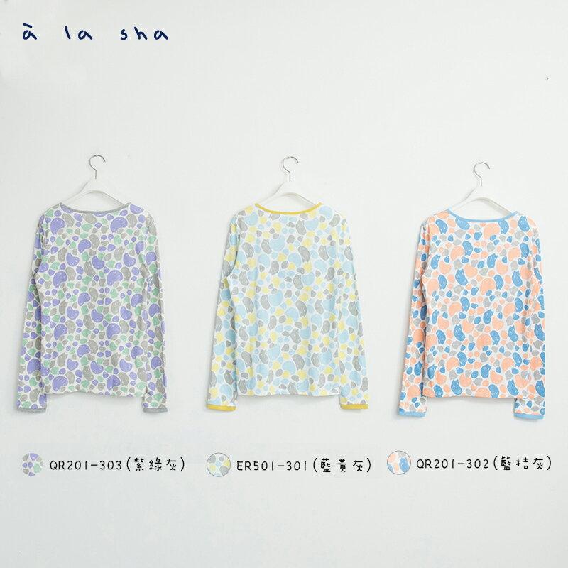 a la sha Qummi 彩色Q咪印花撞色T恤 3
