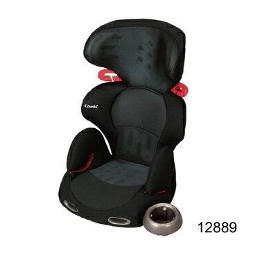 日本【Combi 康貝】New Buon Junior 成長型汽車安全座椅 0