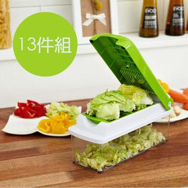 切菜神器 魔法切菜器13件組 好切省力
