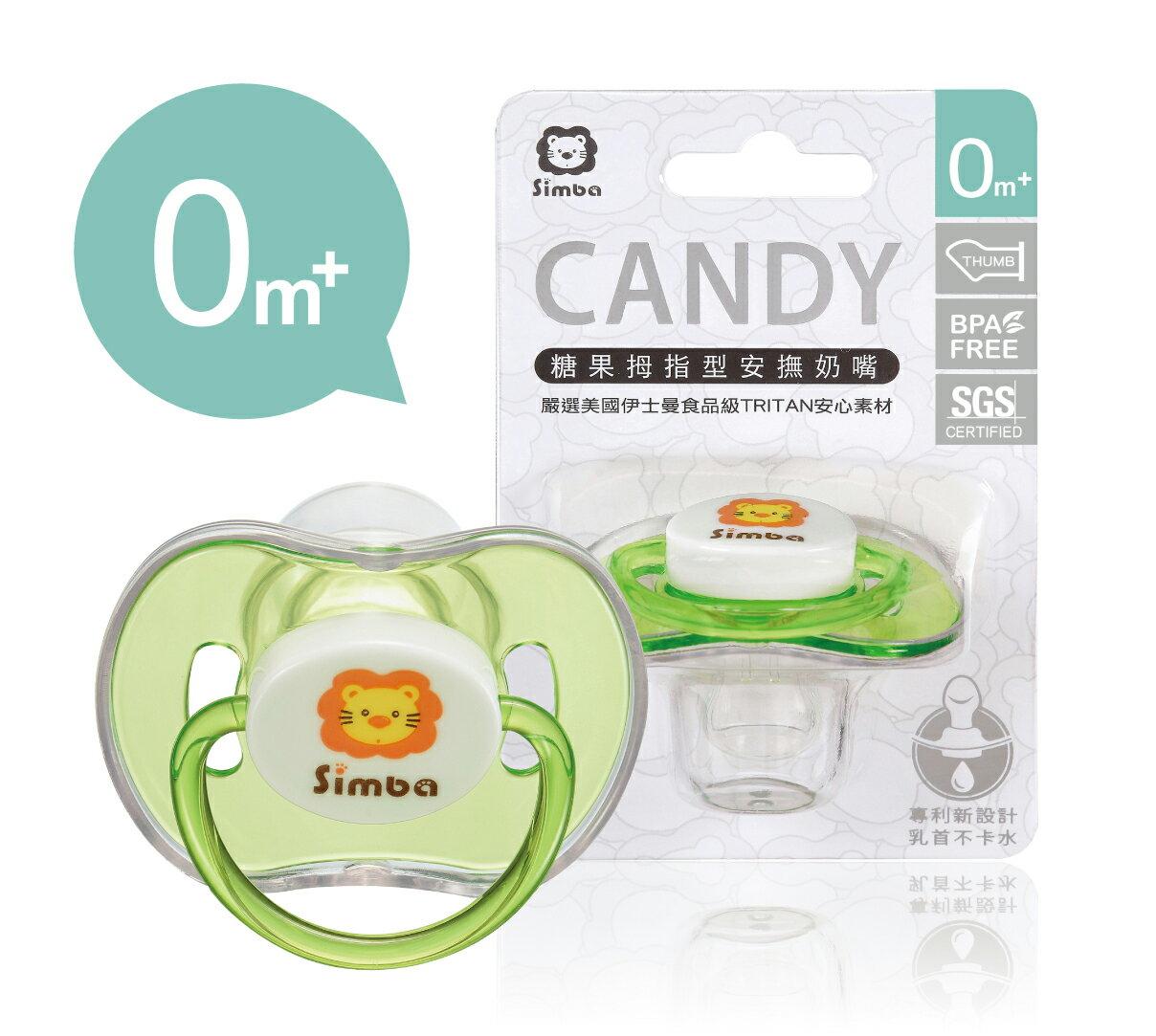 Simba小獅王辛巴 - 糖果拇指型安撫奶嘴 綠色 (初生) - 限時優惠好康折扣