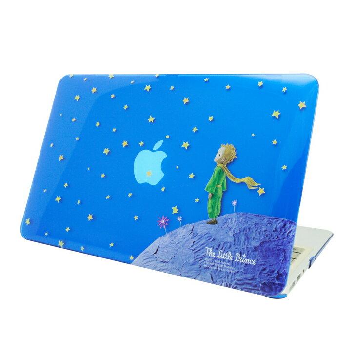 小王子電影版授權系列-【星願】《Macbook 專用 》水晶殼