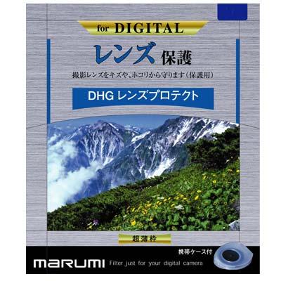 Marumi DHG 52mm UV 彩宣公司貨