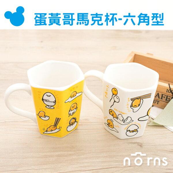 NORNS 【日貨蛋黃哥馬克杯-六角型】gudetama SANRIO正版授權 三麗鷗 雜貨 杯子 Zakka