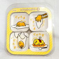 蛋黃哥 4個1組 小菜碟 醬油碟 正版 日本帶回