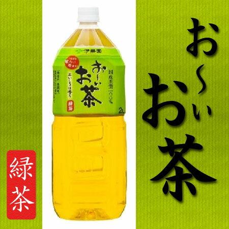 伊藤園好喝綠茶-大(2L)