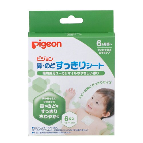 日本【貝親Pigeon】舒鼻貼 (6入)-2月中到貨 - 限時優惠好康折扣