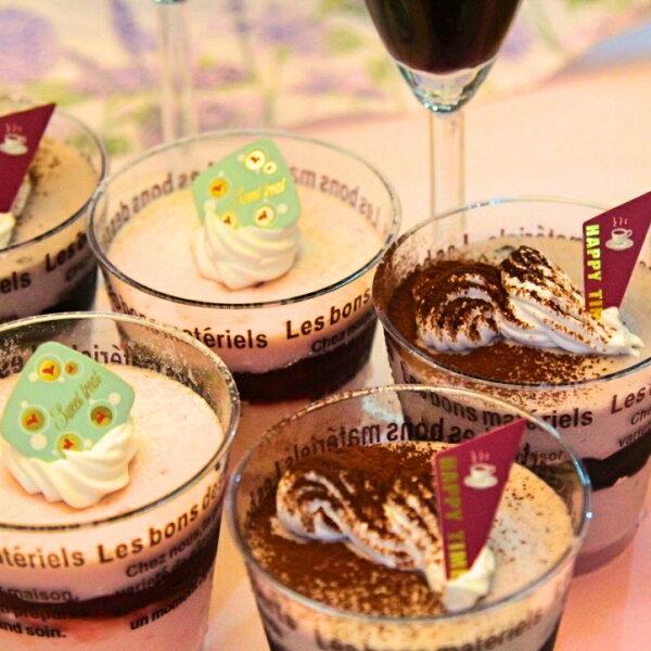 【爵拉斐】杯子慕斯蛋糕,原味、提拉米蘇、藍莓、覆盆子四種口味組合,每杯150g