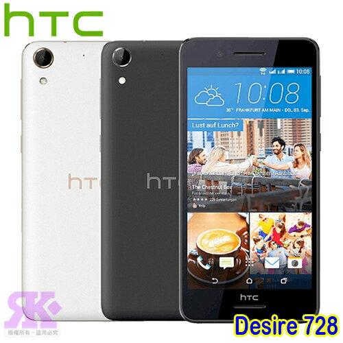 HTC Desire 728 dual sim 5.5吋八核心智慧機-贈專用馬卡龍皮套+9H鋼化玻璃保貼+手機/平板支架+奈米矽皂+韓版可愛收納包