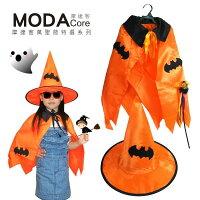 蝙蝠俠與超人周邊商品推薦【摩達客】萬聖節派對道具-蝙蝠披風(橘色)+帽子+手杖三件組合